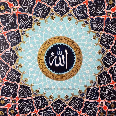 964 best islamic arabic art images on pinterest islamic 26 best images about modern islamic art 169 shafinaali on