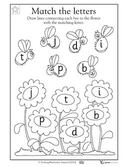 free tree letter matching a to m great winter and our 3 favorite reading worksheets for each grade parenting