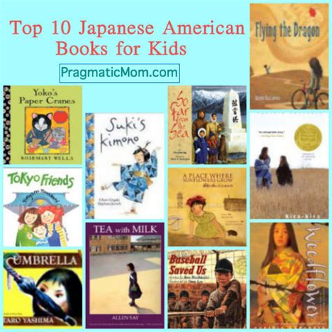 japanese picture books top 10 japanese american children s books pragmaticmom