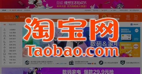 alibaba singapore alibaba launches tmall world singapore say goodbye to