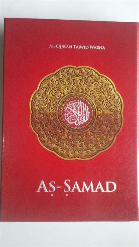 As Salaam Al Quran Terjemah 2 Warna Sedang Per Juz al qur an tajwid warna tanpa terjemah as samad a5
