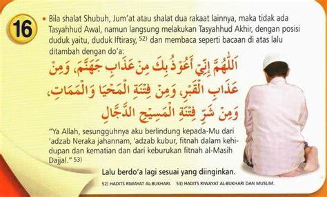 bacaan tahiyat akhir dalam shalat hd sifat shalat nabi madzhab ku ahlul hadits
