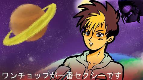 anime epic adventure ランダムアニメ男の壮大な冒険 the epic adventure of a random anime