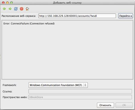 xamarin wcf tutorial c monotouch can t generate wcf proxy stack overflow