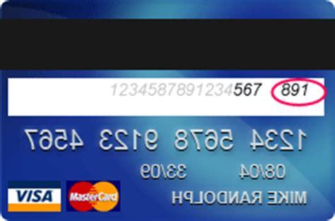 2000 kredit student aila agora update credit card information