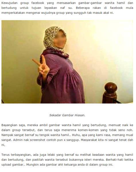 Wanita Mengandung Beromen Group Fesbuk Wanita Melayu Hamil Masih Lagi Wujud Sila