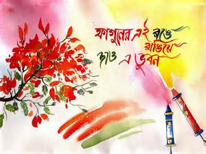 radha krishna play holi greetings cards in hindi