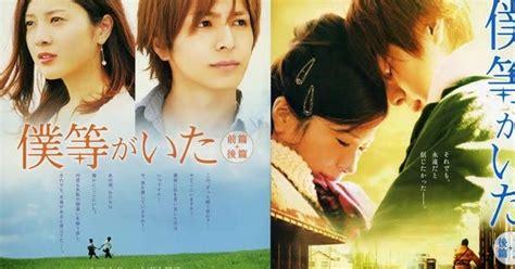film lucu remaja blog kisah remaja film jepang romantis yang wajib kamu tonton
