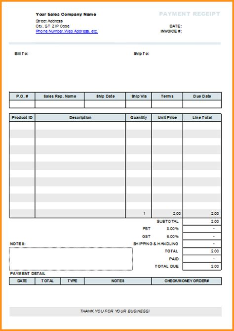 10 Payment Receipt Template Invoice Template Download Microsoft Excel Receipt Template