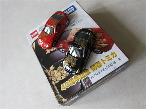 my tomica 40th annv fairlady z by boomstix on deviantart