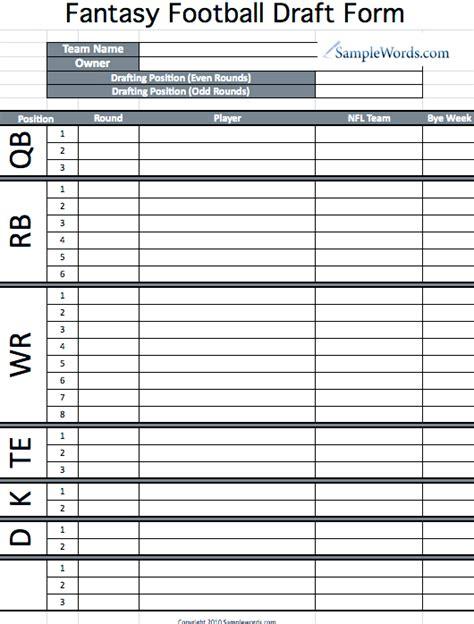 nfl draft card template printable football draft form football