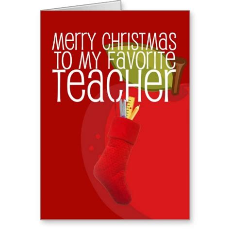 Most Popular Gift Cards For Teachers - 7 best images of merry christmas printable teacher gift card thanks a latte free