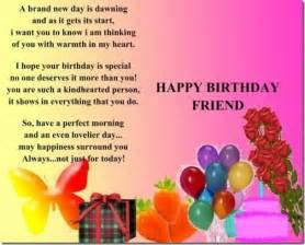 20 fabulous birthday wishes for friends funpulp