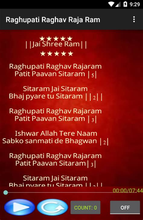 raghupati raghav raja ram bhajan raghupati raghav raja ram android apps on play