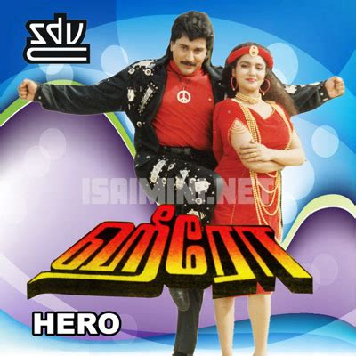 download mp3 from hero hero mp3 songs download hero tamil movie mp3 songs