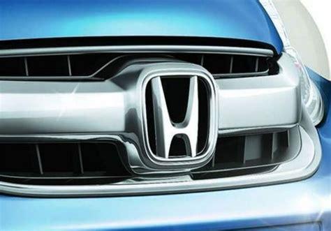 Cover Honda City Mobil Impreza Rk 098 honda introduces amaze anniversary edition to celebrate its 1st anniversary cardekho