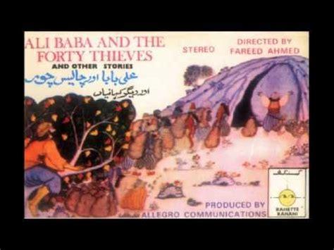 alibaba kahani ali baba aur chalis chor ali baba and the 40 thieves