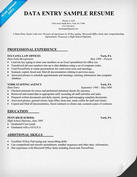 sample resume data entry resume data entry specialist data resume