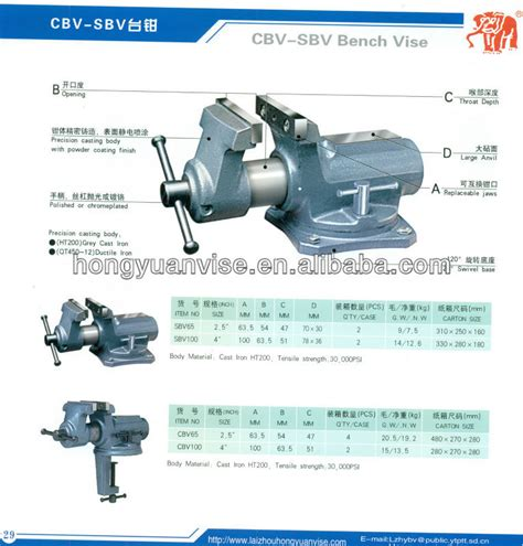 bench vice specification bench vice specification 28 images shop yost 6 1 2 in