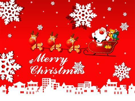 Christmas presents on SeasonChristmas.com | Merry Christmas! Free Clip Art Christmas Theme