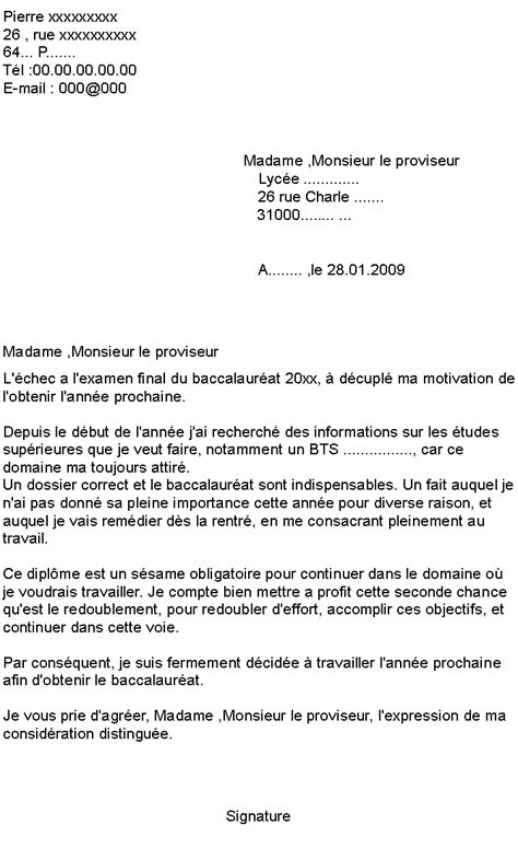 Lettre De Motivation De Redoublement Lettre De Motivation Redoublement Pour Cause De Bac Rat 233