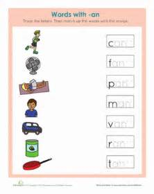 an word family worksheet education com