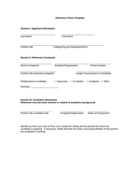 reference checking forms templates