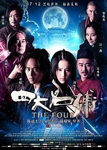 film drama wiki the four film wikipedia