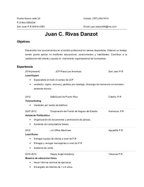 ejemplos de resume en puerto rico mi resume para trabajo actualizado