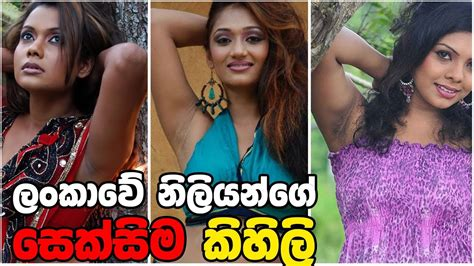 sri lankan actress photos with name top 10 hottest actresses armpits in sri lanka 2017 sri