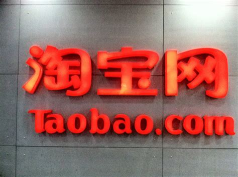 alibaba taobao reuse reuse of login credentials put alibaba accounts at