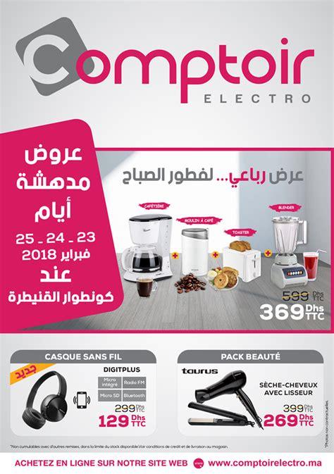 Le Comptoir Ma by Le Comptoir Electromenager Promotion Offre Valable Jusqu