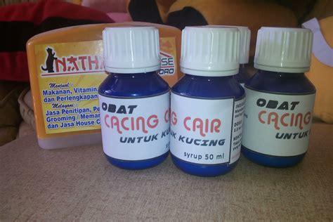 Obat Cacing Kucing Drontal jual beli obat cacing cair untuk kucing 50 ml baru