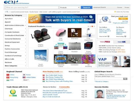 best b2b websites most popular korean b2b websites