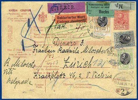Serbien Schweiz Serbien Schweiz 1909 1 Din 5 30 P Auf Sch 246 Ner 10 P Wert