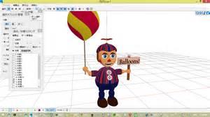 Mmd balloon boy w i p by roze11san on deviantart
