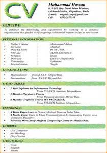 undergraduate student curriculum vitae sample letter