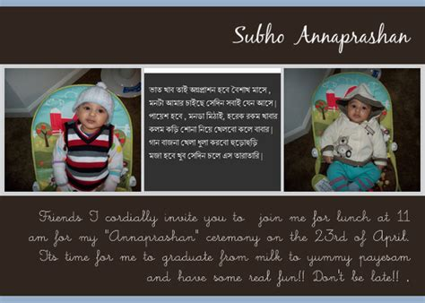 baby rice ceremony invitation card template free arjun s annaprashan invitations cards by pingg