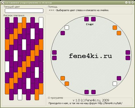 kumihimo pattern maker program friendship bracelets schemi vari su come mettere i colori kumihimo pattern