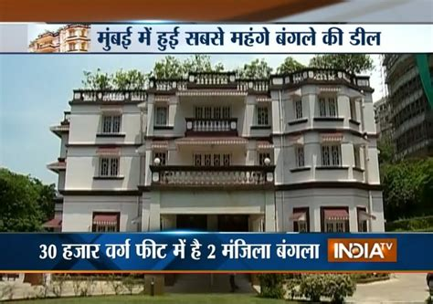 most expensive bungalow in india kumar birla buys rs 425 crore most expensive bungalow in