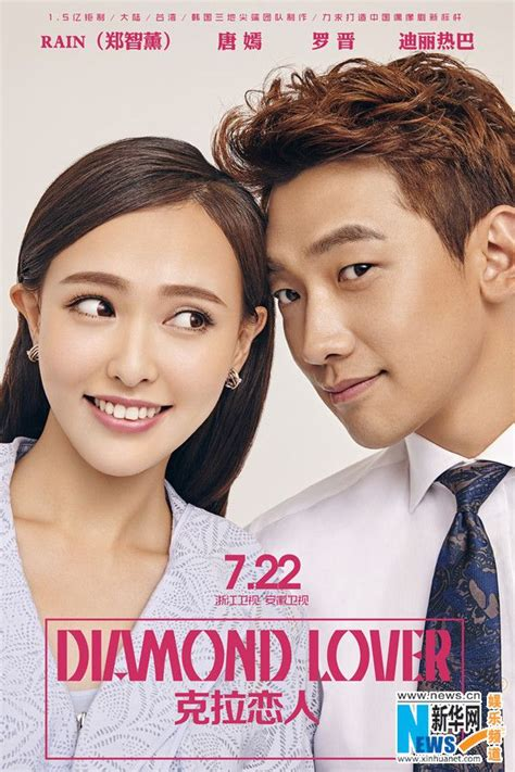 film china drama posters from chinese romance drama quot diamond lover