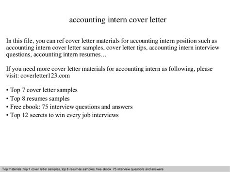 cover letter for accounting internship accounting intern cover letter
