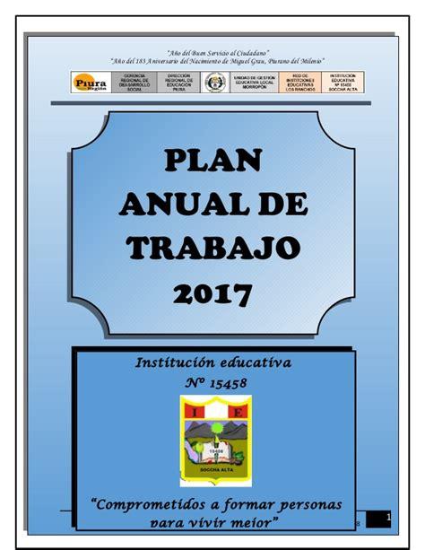plan anual de trabajo ed inicial 2016 modelo documents plan anual de trabajo de ie 2016 plan anual de trabajo
