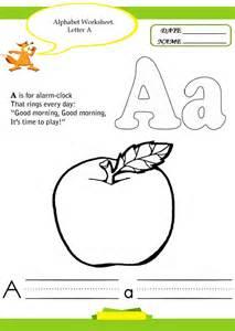 kindergarten worksheets on letter a preschool worksheets