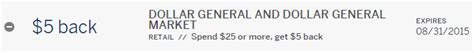 Amex Register Gift Card - dollar general amex offer which gift cards to buy how to maximize