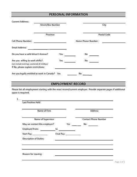 printable job application for piggly wiggly job form page 2 search results calendar 2015