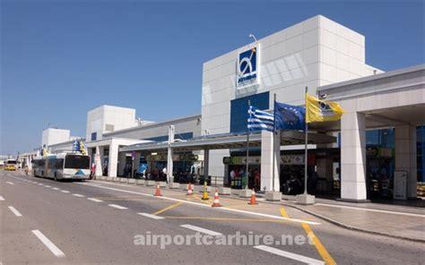 Alamo Auto Rental by Athens Airport Car Hire Ath Car Rentals Greece