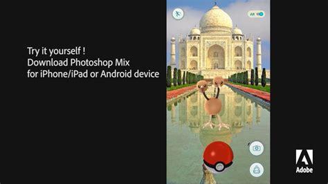 tutorial photoshop mix pokemon go tutorial photoshop mix youtube