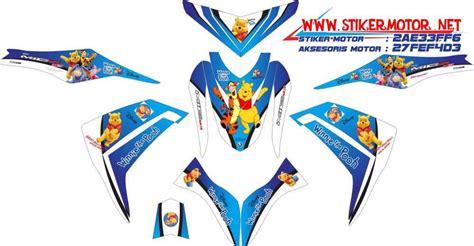 Sticker Striping Motor Mio M3 Racing striping motor yamaha mio m3 winnie the pooh biru