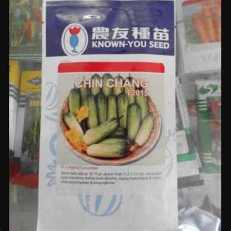 Benih Bibit Timun Jepang Known You Seed Kemasan Asli jual benih timun chin chang 50 biji known you bibit